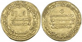 ABBASID, AL-MU'TASIM (218-227h), Dinar, al-Muhammadiya 223h. Weight: 4.17g Reference: Bernardi 151Mh, citing a single example of this mint and date. A...