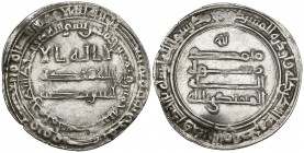 ABBASID, AL-MUHTADI (255-256h), Dirham, Wasit 255h. Weight: 2.80g Reference: Album 238. Edge bend, otherwise very fine to good very fine, very rare th...