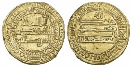 ABBASID, AL-MU'TADID (279-289h), Dinar, San'a 288h. Weight: 2.88g Reference: Bernardi 211El, citing a single specimen of this mint and date. Minor edg...