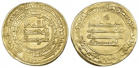 ABBASID, AL-MU'TADID (279-289h), Dinar, Madinat al-Salam 283h. Weight: 3.58g Reference: Bernardi 211Jh. Some weak striking in margins, otherwise good ...