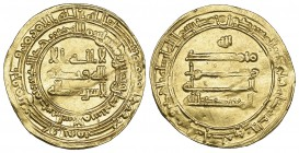 ABBASID, AL-MU'TADID (279-289h), Dinar, Madinat al-Salam 288h. Weight: 4.12g Reference: Bernardi 211Jh. Very light crease, otherwise almost extremely ...