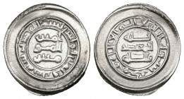 ABBASID, AL-MU'TADID (279-289h), Donative 1/5-dirham, 286h. Weight: 0.64g Reference: (cf Ilisch D III 13 for a gold fraction of this type and date. Cl...