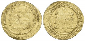 ABBASID, AL-MUQTADIR (295-320h), Dinar, Filastin 313h. Weight: 4.92g Reference: Bernardi 242Gn, citing a single example of this date. Centres weak, fi...