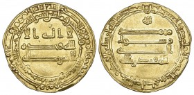 ABBASID, AL-MUQTADIR (295-320h), Dinar, Madinat al-Salam 296h without pellets in fields. Weight: 4.02g Reference: Bernardi 237Jh. Almost extremely fin...