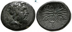 Kings of Macedon. Pella. Time of Philip V - Perseus 187-167 BC. Bronze Æ