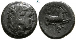 Kings of Macedon. Uncertain mint in Macedon. Philip V. 221-179 BC. Bronze Æ