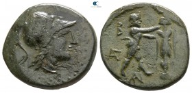 Kings of Macedon. Antigonos II Gonatas 277-239 BC. Bronze Æ