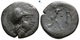 Kings of Macedon. Uncertain mint. Antigonos II Gonatas 277-239 BC. Contemporary imitation (?). Bronze Æ