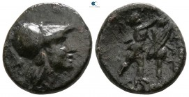 Kings of Macedon. Uncertain mint. Antigonos II Gonatas 277-239 BC. Unit Æ