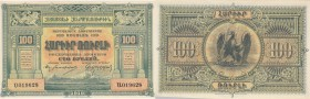 Armenia, 100 Rubles, 1919, UNC, p31