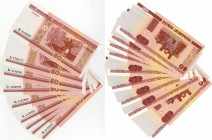 Belarus, 50 Rublei, 2000, UNC, p25b, (TOTAL 10 BANKNOTES)