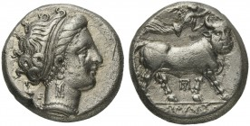 Campania, Neapolis, Didrachm, ca. 320-300 BC; AR (g 7,13; mm 17; h 3); Diademed head of nymph r., Rv. Man-headed bull walking right; above, Nike flyin...