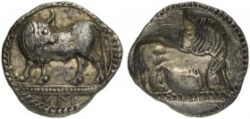 Lucania, Sybaris, Drachm, ca. 550-510 BC; AR (g 2,69, mm 19; h 12); Bull advancing l., looking backwards; in ex., MV (retrograde), Rv. Same type incus...