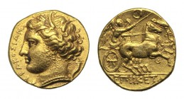 Sicily, Syracuse, 60 Litrai under tyrant Hiketas II, ca. 288-278 BC; AV (4,29; mm 15; h 9); ΣYRAKOΣIΩN, head of Persephone l., wearing wreath of grain...