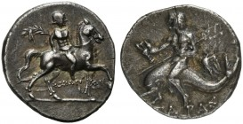 The Carthaginians in the Mediterranean, Apulia, Tarentum, Half Shekel, ca. 216-211 BC; AR (3,24; mm 19; h 9); Helmeted, cuirassed rider r., holding fi...