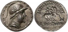 Baktria, Tetradrachm under Eukratides I, ca. 170-145 BC; AR (g 16,14; mm 31; h 12); Helmeted bust r., Rv. ΒΑΣΙΛΕΩΣ ΜΕΓΑΛΟΥ, the Dioskouroi on horses p...