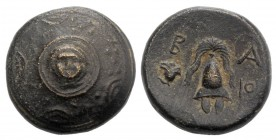 Kings of Macedonia, Philip III, 323 - 317 BC, Shield & Helmet