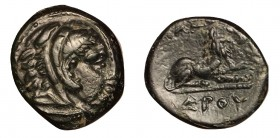 Kings of Macedon, Kassander, 316 - 297 BC, AE17, Reclining Lion