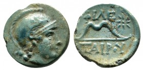 Kings of Pergamon, Philetairos, 282 - 263 BC, AE13, Athena & Bow