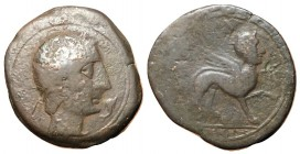Spain, Castulo, mid 2nd Century BC, AE As