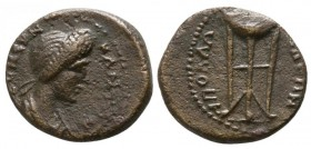 Anonymous, Reign of Domitian, AE15 with Domitia or Julia Titi