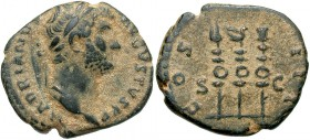 Hadrian, 117 - 138 AD, Quadrans with Standards