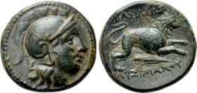KINGS OF THRACE (Macedonian). Lysimachos (305-281 BC). Ae Unit. Uncertain mint in Thrace, possibly Lysimacheia.