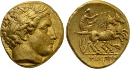KINGS OF MACEDON. Philip II (359-336 BC). GOLD Stater. Abydos.