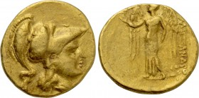 KINGS OF MACEDON. Alexander III 'the Great' (336-323 BC). GOLD Stater. Uncertain mint. Possible contemporary imitation.