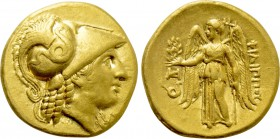 KINGS OF MACEDON. Philip III Arrhidaios (323-317 BC). GOLD Stater. Abydos.