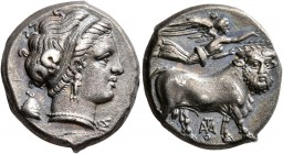 CAMPANIA. Neapolis. Circa 320-300 BC. Didrachm or Nomos (Silver, 19 mm, 7.37 g, 1 h). [NEAΠΟΛITΩN] Diademed head of a nymph to right, wearing earring ...
