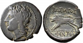 SICILY. Akragas. Phintias, tyrant, 287-279 BC. AE (Bronze, 21 mm, 6.24 g, 4 h), circa 282-279. Head of Apollo (?) to left, wearing wreath of grain ear...