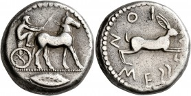 SICILY. Messana. 475-471 BC. Tetradrachm (Silver, 29 mm, 17.20 g, 3 h). Charioteer driving biga of mules to right; below, olive leaf and berry. Rev. M...