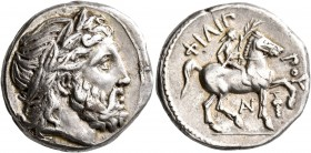 KINGS OF MACEDON. Philip II, 359-336 BC. Tetradrachm (Silver, 24 mm, 14.31 g, 8 h), Amphipolis, struck by Antipater, Polyperchon, or Kassander, circa ...