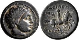 KINGS OF MACEDON. Alexander III 'the Great', 336-323 BC. AE (Bronze, 18 mm, 5.39 g, 9 h), Miletos, struck under Asandros, circa 323-319. Diademed head...