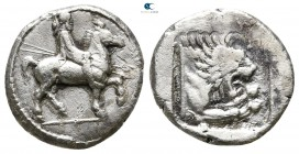 Kings of Macedon. Aigai (?). Perdikkas II 451-413 BC. Struck circa 432-422 BC. Tetrobol AR