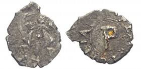 Messina, Filippo II (1556-1598), Cinquina o quarto di Tarì, Rara MIR 337 Ag mm 12-13 g 0,61 MB+