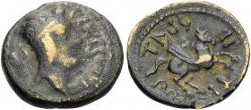 CELTIC, Northwest Gaul. Carnutes. 56-54 BC. (Bronze, 17.5 mm, 3.49 g, 6 h), Tasgetios and Elcesovix. EΛKESOOYIX Diademed male head to right; grape beh...