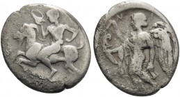 SICILY. Himera. Circa 425-409 BC. Hemidrachm (Silver, 15 mm, 1.97 g, 8 h). Pan, blowing conch shell and holding kerykeion, riding goat left. Rev. NI N...