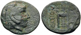 ISLANDS OFF THRACE, Thasos. Circa 404-340 BC. Chalkous (Bronze, 12 mm, 1.10 g, 12 h), c. 360. Head of Herakles to right, wearing lion's skin headdress...