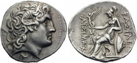 KINGS OF THRACE. Lysimachos, 305-281 BC. Tetradrachm (Silver, 30 mm, 17.26 g, 1 h), uncertain mint possibly Lampsakos (?), c. 297-281. Diademed head o...