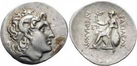 KINGS OF THRACE. Lysimachos, 305-281 BC. Tetradrachm (Silver, 34 mm, 17.04 g, 11 h), unidentified mint in Asia, c. 250. Diademed head of Alexander III...