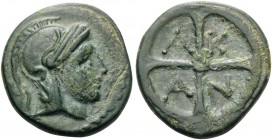 MACEDON. Akanthos. Circa 400-358 BC. Dichalkon (Bronze, 16 mm, 2.93 g, 5 h). Helmeted head of Athena to right. Rev. AKAN within wheel of four spokes. ...