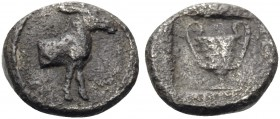 MACEDON. Mende. Circa 460-423 BC. Hemiobol (Silver, 7.5 mm, 0.37 g, 7 h), c. 440-423. Forepart of an ass to right. Rev. Kantharos. HGC 3.1, 566. SNG A...