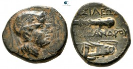 Kings of Macedon. Uncertain mint in Western Asia Minor. Kassander 306-297 BC. Half Unit Æ