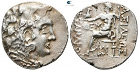 "Kings of Macedon. Odessos. Alexander III ""the Great"" 336-323 BC. Tetradrachm AR"