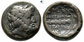 Macedon. Herakleia Lynkestis. Under Roman Protectorate 167-149 BC. Republican period. Fourth Meris. Bronze Æ
