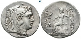 Thrace. Mesambria 175-150 BC. In the name and types of Alexander III of Macedon. Tetradrachm AR