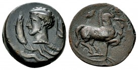 Carthage AE Unit, c. 350 BC 