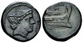 Anonymous AE Semuncia, 217-215 BC 